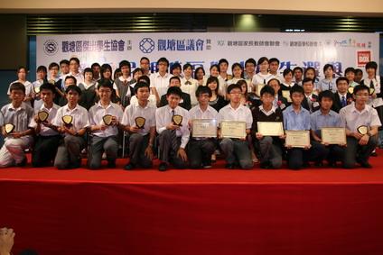 Award2008