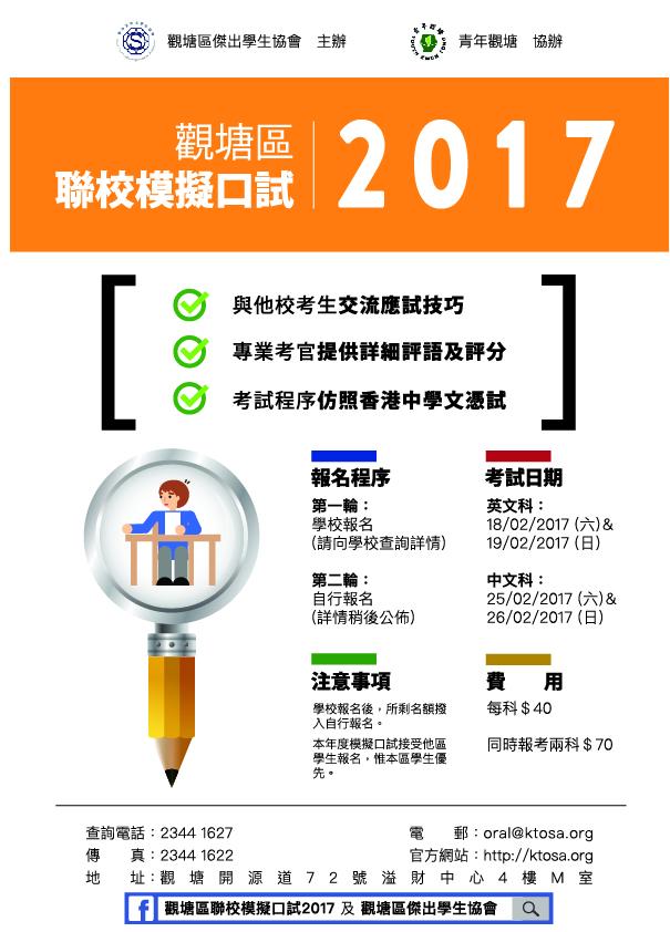 poster-jpg-v2